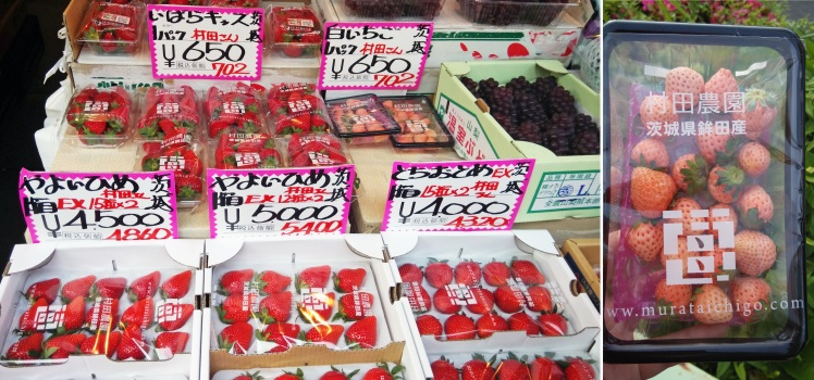 Strawberries from Tsukiji Outer Market